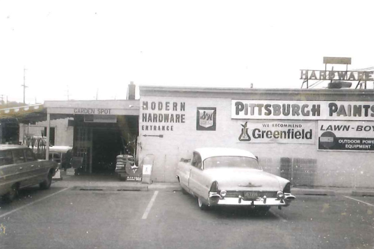 Grand Rapids local hardware store